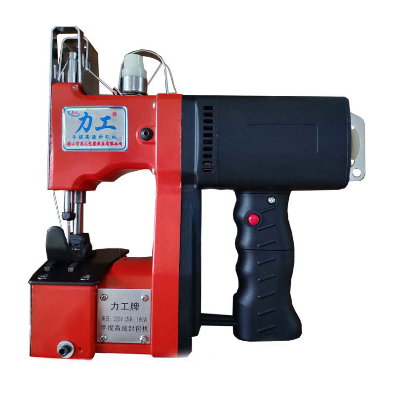 Portable Sewing Machine(GK26-270) Featured Image
